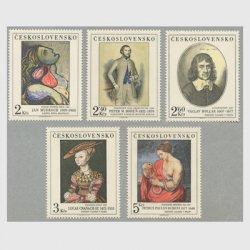 チェコスロバキア 1977年美術切手5種