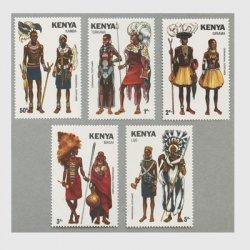 ケニア 1981年部族の衣装5種