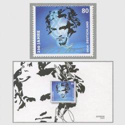 ドイツ 2020年ベートーベン生誕250年