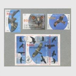オランダ 1995年猛禽4種
