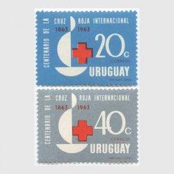 ウルグアイ 1964年赤十字2種