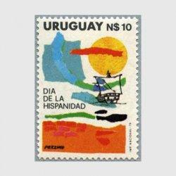ウルグアイ 1979年スペインの遺産の日