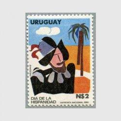 ウルグアイ 1980年スペインの遺産