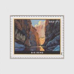 アメリカ 2020年ビッグ・ベンド国立公園「優先切手」