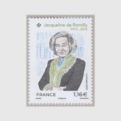 フランス 2020年ジャクリーヌ・ド・ロミリ没後10年