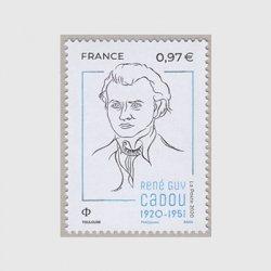 フランス 2020年ルネ・ギイ・カドゥ生誕100年