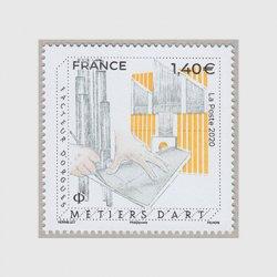 フランス 2020年工芸