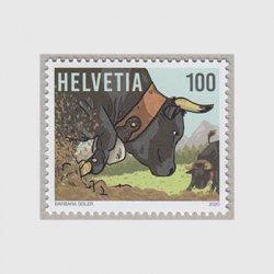 スイス 2020年エラン種畜産連盟100年