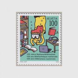スイス 2020年国立図書館125年