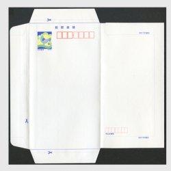 郵便書簡 1998年鳥のたより60円・7桁郵便番号枠