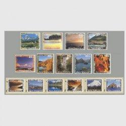 ニュージーランド 1996-7年風景15種