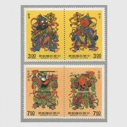 台湾 1990年門神4種