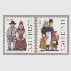 エストニア 1997年民族衣装2種