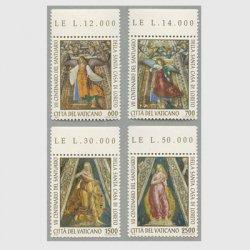 バチカン 1995年ロレートの「聖なる家」700年4種