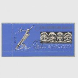 ソ連 1962年宇宙飛行士 小型シート消印付き