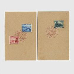 記念切手記念特印付き2種