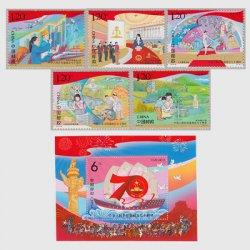 中国 2019年中華人民共和国成立70年