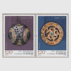 中国 2019年中国-スロバキア70年2種