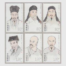 中国 2019年古代思想家6種
