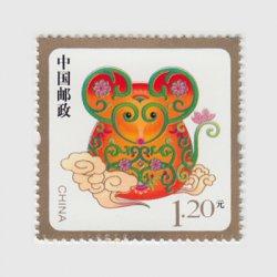 中国 2019年Pスタンプ年賀専用切手