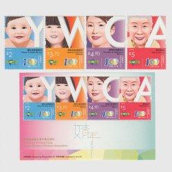 中国香港 2020年香港キリスト教女子青年会100年