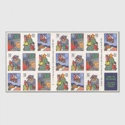 アメリカ  1996年クリスマス 家族の情景切手帳ペーン