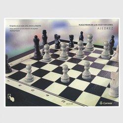 スペイン 2018年チェス シート