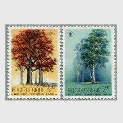 ベルギー 1970年自然保護年2種 ※少難品