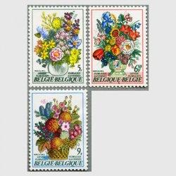ベルギー 1980年フラワーショウ3種