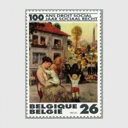 ベルギー 1987年社会変革100年