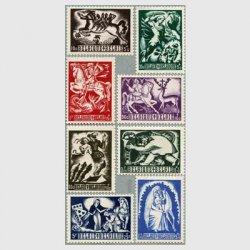 ベルギー 1944年おとぎ話8種