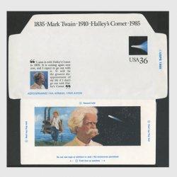 切手付封筒 アメリカ1986年ハレー彗星