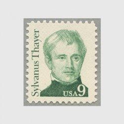 アメリカ 1985年シルバヌス・セイヤー少佐