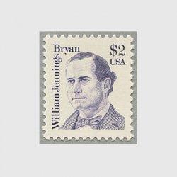アメリカ 1986年政治家ウィリアム・ジェニングス・ブライアン