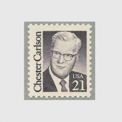 アメリカ 1988年物理学者チェスター・カールソン