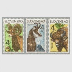 スロバキア 1996年自然保護3種