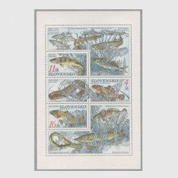 スロバキア 1998年魚 小型シート