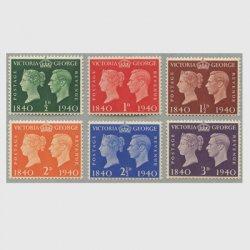 イギリス 1940年切手100年6種