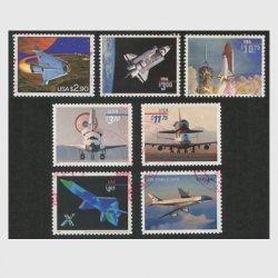 アメリカ高額切手使用済7種セット