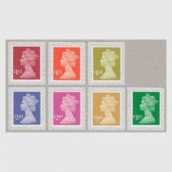 イギリス 2020年普通切手7種