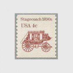 アメリカ 1986年輸送機関 額面「c」付き「駅馬車