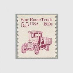 アメリカ 1986年輸送機関 額面「c」なし「トラック」