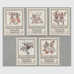 アルバニア 1979年民族舞踊5種