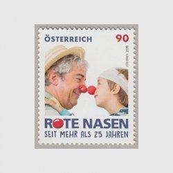 オーストリア 2020年RED NOSES Clowndotors