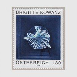 オーストリア 2020年ブリジット・コワンツ「機会」