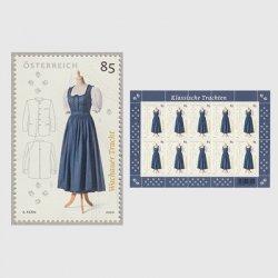 オーストリア 2020年ヴァッハウの民族衣装