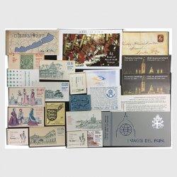海外切手帳・処分品
