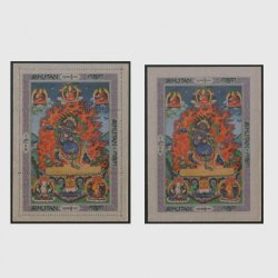 ブータン 1969年布製切手