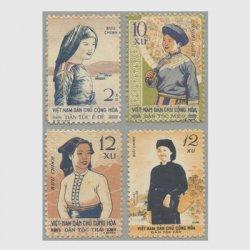 ベトナム 1960年伝統衣装4種※シミ