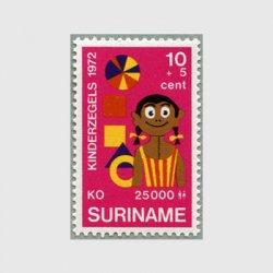 スリナム 1972年人形